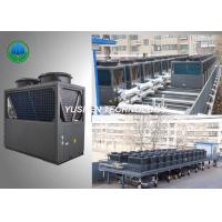 China High Efficiency Residential Heating And Cooling System / Electric Air Source Heat Pump wholesale