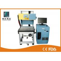 China High Precision CO2 Laser Marking Machine 10w 30w 60w For Plastic / Cloth wholesale