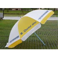 China Finely Processed Outdoor Advertising Umbrellas 2m Round Shaped , Yellow And White wholesale