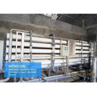 China Stainless Steel Drinking Water Purification Plant 6000 Lph Liter Per Hour wholesale