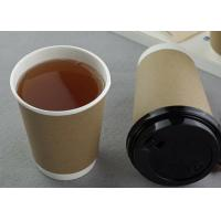 China Non - Toxic Double Layer Takeaway Paper Coffee Cups , Disposable Paper Cups wholesale