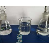 China Tert Butyl Chloroacetate / Pure Acetic Acid Cas 107-59-5 Pharmaceutical Intermediate wholesale