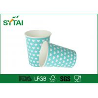 China Home / Office Single Walled Paper Cup , Paper Beverage Cups 16 oz  500ml Large Capacity wholesale