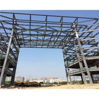 China Long Length Pre Engineered Multi Storey Steel Structure Building Earthquake Proof wholesale