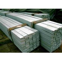 Buy cheap Hot Rolled Spring Steel Flat Bar SUP9 SUP9A SUP11A Thinkness 5-40mm from wholesalers