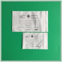 China Plastic Medical Bag/Biohazard Specimen Bag/Medical Waste Specimen Bag on sale