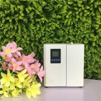 China Electrical Wall Mounted 150ml Hvac Scent System With Lock , White Powder Metal wholesale