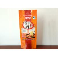 China Wet Nutrient Noodle Laminated Packaging Bags Thickness 0.08MM ISO Approved wholesale