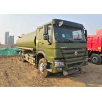 Buy cheap Fuel Oil Tank Trucks 15CBM Liquid Tank Truck 336HP Oil Truck For Army Use Truck from wholesalers