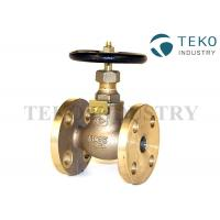China Flanged End Marine Bronze Globe Valve For Water Purifier JIS F7409 wholesale