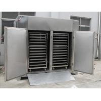 Buy cheap CT-C Hot Air Oven from wholesalers