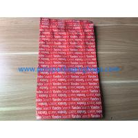 China Zipper Aluminum Foil Composite Bag For Casual Snack Clothes Plastic Food Universal Packaging wholesale