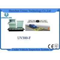 Uvss Car Bomb Detector Vehicle Scanner System With 22 Inch Lcd Screen Manufactures