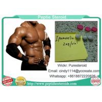 China Bodybuilding Peptide Hormones Ipamorelin 2mg Per Vial  For Muscle Growth wholesale