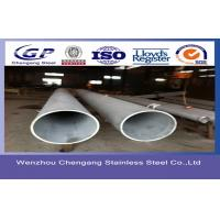 China Seamless Cold Drawn Stainless Steel Pipe on sale