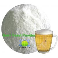 China 60% Crude Protein Brewers Yeast Animal Feed Fodder Yeast SYE-BE60 wholesale