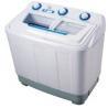 Buy cheap Twin Tub Washing Machine from wholesalers