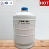 China TIANCHI Liquid Nitrogen Biological Container 30L Aviation Aluminum Tank Price wholesale