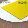 China Iridescent Hard Coated Acrylic Sheet 7mm Thick 1.2g/M3 Density , High Light Transmittance wholesale