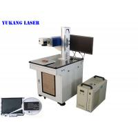 Quality 355 Nm Laser Beam UV Laser Engraving Machine Air Cooling Mode Stable Performance for sale