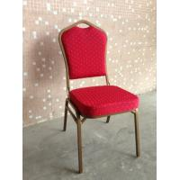 China Metal Frame Cheap Steel Banquet Chair wholesale