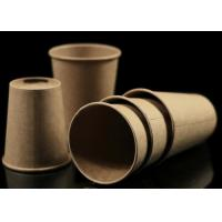 China Natural Compostable Logo Printing Thick Takeaway Coffee Cups Environment Friendly wholesale