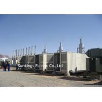 China 12 Cylinder Container Diesel Generator Set 230V/400V Rated Voltage AC 3 Phase 1000KVA on sale