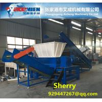 China PP material wave tiles extrusion machine making line plastic roof tile machine extruder line plastic recycling machine wholesale