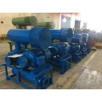 China High Pressure Multipurpose 3 Lobe Roots Blower BK Type 5.5KW - 45KW wholesale