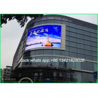 China Adjustable Brightness SMD Led Screen , Weatherproof Led Wall Screen Display 1200Hz wholesale
