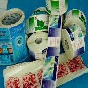 China 2015 Custom printed cosmetic labels wholesale