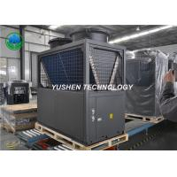 China Hot Water High Temperature Air Source Heat Pumps 15HP High Efficiency wholesale