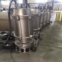 China Centrifugal Stainless Steel Submersible Pump 7M-60M Head 380V Copper Wire Motor wholesale