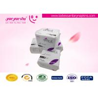 China Ladies Disposable Menstrual Pads , Super Absorption Regular Sanitary Napkins wholesale