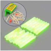 China New 15X Fishing Fluorescent Lightstick Light Night Float Rod Lights Dark Glow Stick wholesale