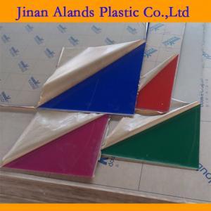 China 1.5-50mm tinted colours acrylic sheet Plexiglass sheet wholesale