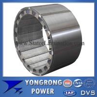 China High Efficiency Permanent Magnet Synchronous Motor Silicon Steel Stator Core wholesale