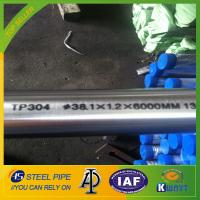 China 25mm/38mm/50mm Round stainless steel Pipe,stainless steel tube wholesale