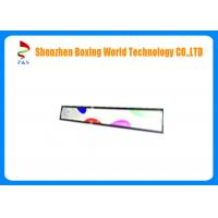 China 1920x540 Pixels Tft Lcd Display Module 29 Inch RGB Interface Navigation Product Applied wholesale