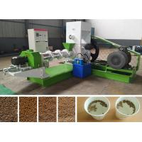 China 400 Kg/H Fish Feed Extruder Floating Fish Feed Pellet Machine Control Speed wholesale