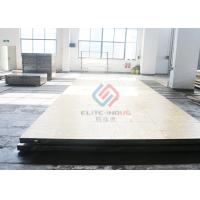 China Steel Hot Press Platen / Plywood Press Metal Platen Less Than 1.8 Microns Smoothness wholesale
