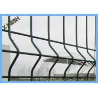 China High Security 3D Curved PVC Coated Steel Wire Mesh Protecting Fence Panels wholesale