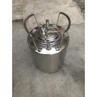 China Food Grade 304 SS Small Ball Lock Keg For Soda And Pepsi Max Diameter 213mm on sale