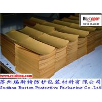 China vci poly coated paper wholesale