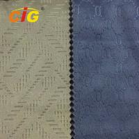 Buy cheap UV Resistance Emboss Polyester Fabric For Car Seat Cover 150CM Width from wholesalers