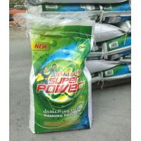 China good features of high quality rich foam bulk detergent powder chemical formula on sale
