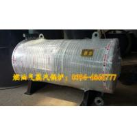 China 2 tons of horizontal gas steam boiler wholesale