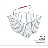China 28 Liter Storage Supermarket Metal Shopping Basket With Two Red Plastic Handle wholesale