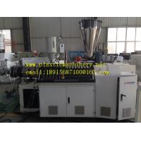 China plastic wave roof tile making  machine for sale on sale