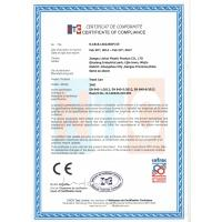 Changzhou XuanLe Plastic Products Co.,Ltd Certifications